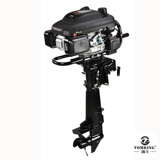 Air-cooled Outboard Motor Zongshen Engine 7.5HP 4-stroke TK139FGER Gasoline Outboard Motor with reverse gear electric start