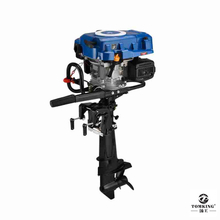 Air-cooled Outboard Motor 9.0HP Hyundai engine 4-stroke TKH224FR Gasoline Outboard Motor with Reverse Gear