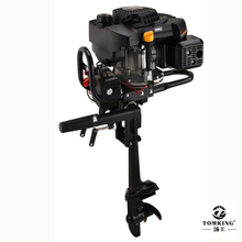 Air-cooled Outboard Motor Zongshen Engine 9.0HP 4-stroke TKZ225E Gasoline Outboard Motor electric start
